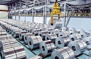 铝企纷纷减产或推迟项目 应对需求下降