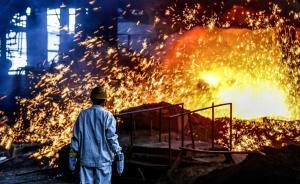 河南推进钢铁企业超低排放 实现转型发展