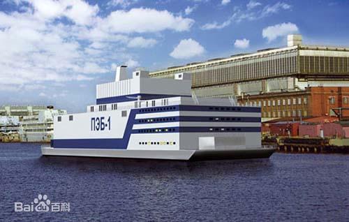 全球首座浮动核电厂基础设施建设计划获批