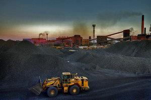 四川煤炭产业集团原董事阿多被双开:与私营企业主勾肩搭背
