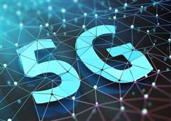 2025年5G基礎設施市場規模預測下調至490億美元