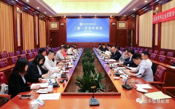 蒋承志受邀出席江苏省青年企业家联合会会长会议