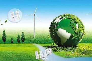 石油巨头BP计划在澳大利亚建绿色氢气制造厂