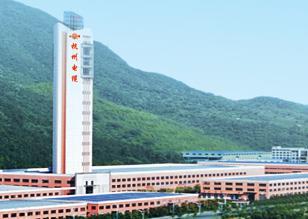 杭电股份第一季度盈利829.8万  同比减少64.35%