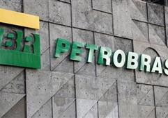 一季度巴西國家石油公司虧損超83億美元