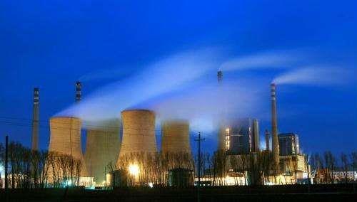 世界首台660兆瓦级循环流化床机组并网发电