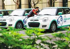 海南設1.5億元獎勵 鼓勵新能源汽車消費