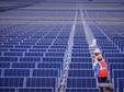 緬甸啟動1吉瓦太陽能項目招標計劃