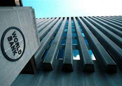 世界銀行3000萬美元援助岡比亞能源與電信改革