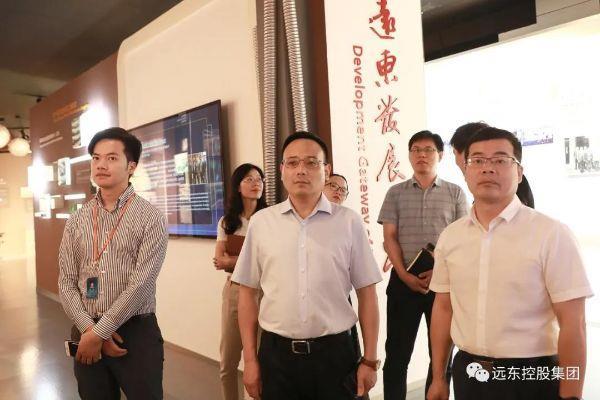 宜兴市委网信办、宜兴市互联网协会、中国电信宜兴分企业领导参访远东