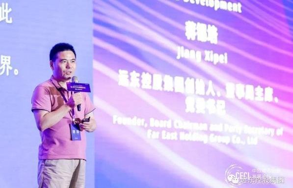 蒋锡培出席第二届中欧城市创新发展论坛