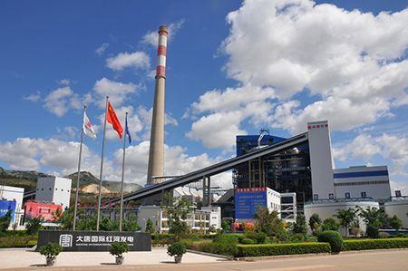 扭亏无望 云南大唐国际拟3.22亿转让红河发电公司70%股权