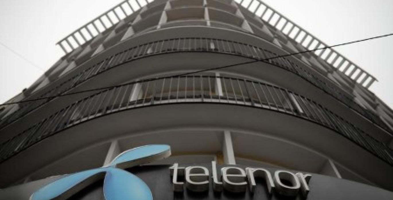 违规定价 挪威电信巨头Telenor被罚款1.1亿欧元
