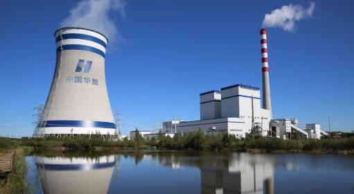 中电联与美国环保协会联合发布《中国电力减排研究2019》