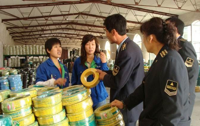 山西运城公布电线电缆产品质量监督抽查实施细则