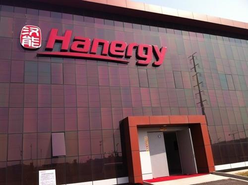 汉能移动能源控股集团正在接受破产审查