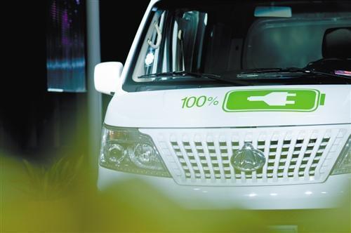 前5月全球新能源汽车销量同比下降12%