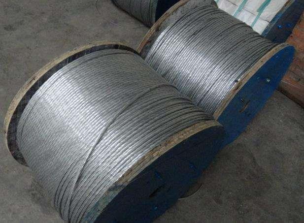 长江钢丝制品有限责任企业被继续暂停中标资格