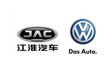 江淮汽车、大众中国投资向江淮大众增资12.85亿、52.17亿