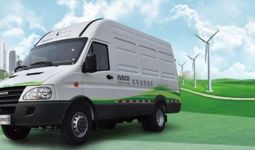 京籍新能源轻型货车可申请总额7万元激励资金