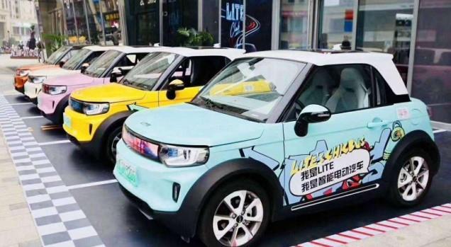 8月新能源乘用车批发销量突破10万辆 同比增长43.7%