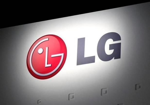扭亏为盈 LG化学计划分拆电池业务