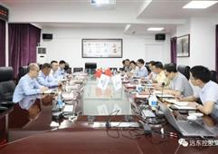 联想数据智能业务集团领导一行参访远东