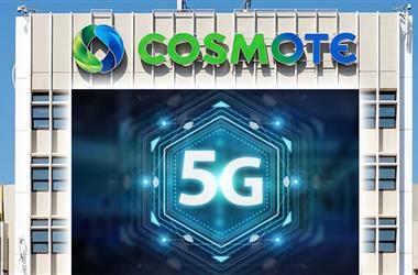 希腊将于年底之前启动5G频谱拍卖