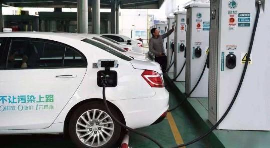 新能源汽车产业发展规划出炉 动力电池开发创新仍是重点