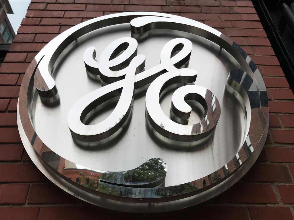 通用电气与越南签署液化天然气发电厂合作协议