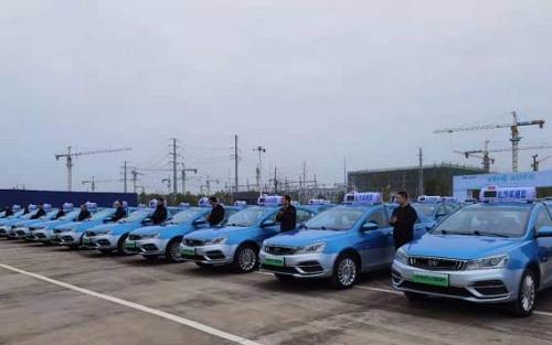 长沙首批吉利新能源出租车正式交付