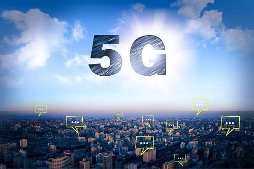 2020年黑龙江省新开通5G基站1.9万个