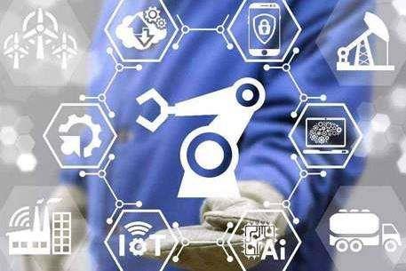 工信部:2023年基本建成国家工业互联网大数据中心体系