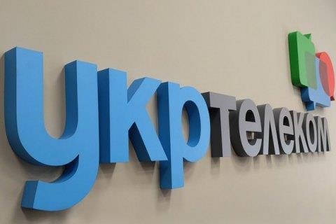 2020年乌克兰电信部署9500公里光纤网络