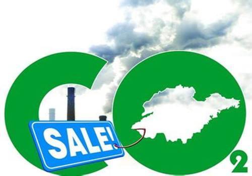 2020年我国8个碳市场区域配额成交金额达105.5亿元