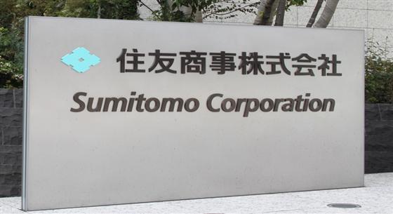 日媒称住友商事将停止投资新石油项目