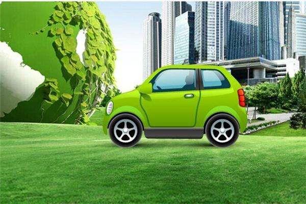 电动汽车成全球汽车销售一大亮点