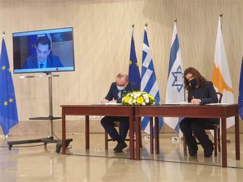 塞浦路斯、希腊与以色列签署海底电力电缆合作协议