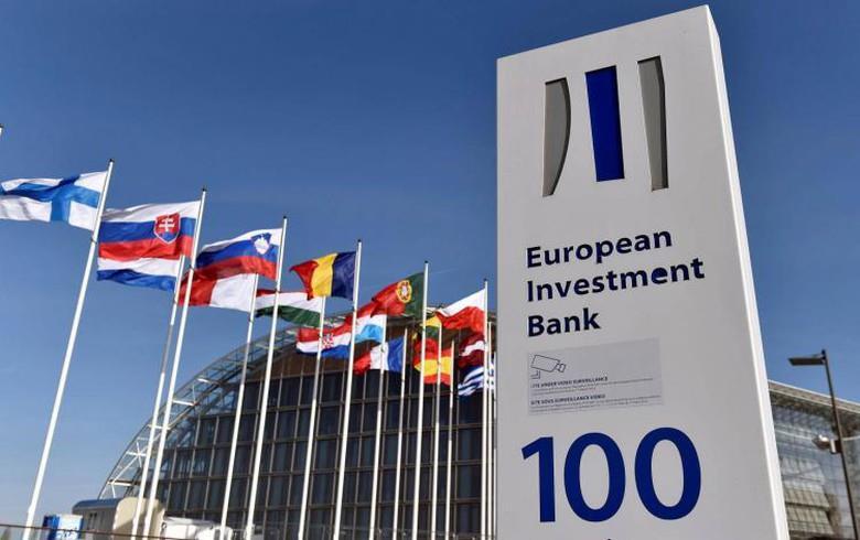 欧投行6.88亿欧元支持欧洲风能和太阳能项目开发