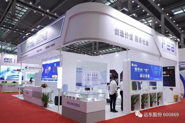 燃!远东电池惊艳国际电池展