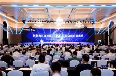 2021远东全球战略伙伴年会暨中国品牌日活动圆满举办