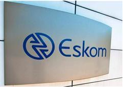 七家电厂故障致南非实施全国范围内计划性停电