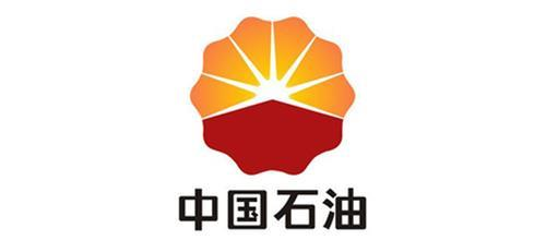 中国石油发布2020年度社会责任报告
