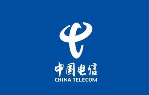 4月中国电信5G套餐用户数净增654万户 累计1.1777亿户