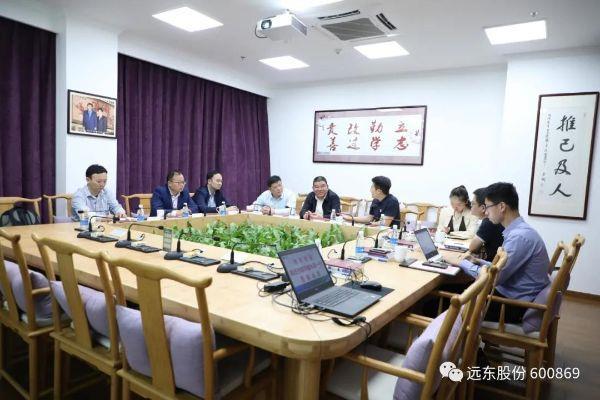 宿迁市委常委、经开区党工委书记张昊带队参访远东