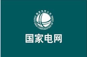 青海玛多7.4级地震 国家电网启动应急响应