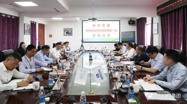 苏州姑苏区区委常委陆文明率队参访远东