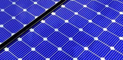 华电国际电力拟212亿注资福新发展