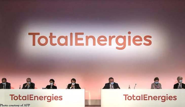 向绿色转型 法国道达尔计划更名为TotalEnergies