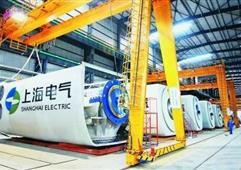 控股子公司暴雷 上海電氣極端損失或達83億元